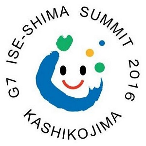 2016horieiseshimasummitshimacity