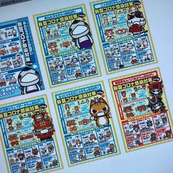 20200529yanagiharafacebook