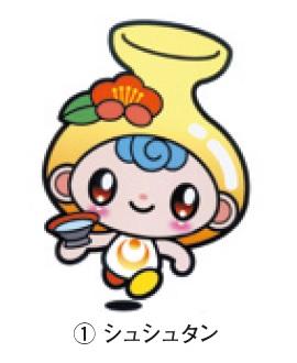 _ikeda_shushutancandidateno1