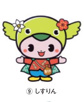 _shiozaki_shislyncandidateno9