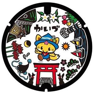 A_kobayashikaizuccimanholeinitial
