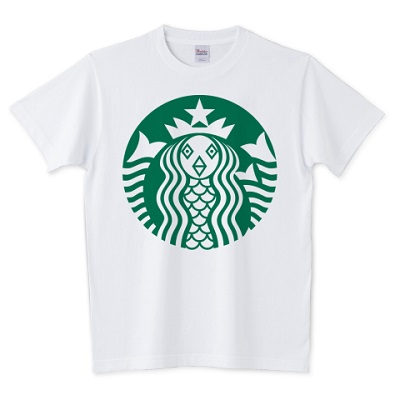 Amabiestarbuckstshirts