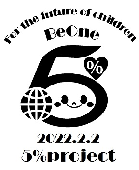Chizuko5percentbeonelogo