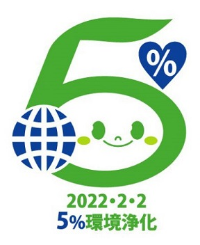 Chizuko5percentlogo