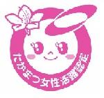 Chizukotakamatsuwomenactiverolenext