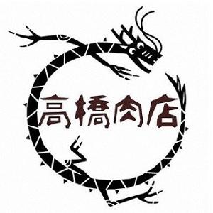 Fujiwaratakahashimeat