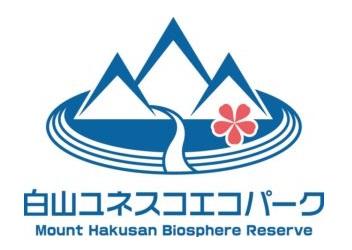 Hamaguchihakusanbiospherereserve