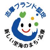Horieshimacitybrandmark