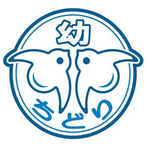 Isekichidorikindergarten