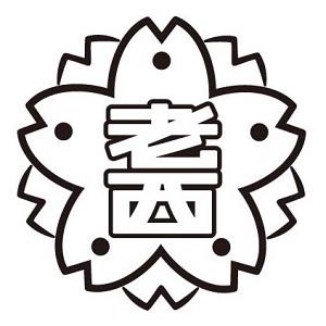 Isekioikaminishielementaryschool