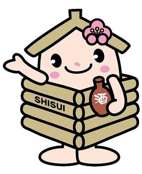 Kusanoshisuichanfinal