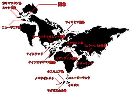 Nagai12animalsroosterdecode