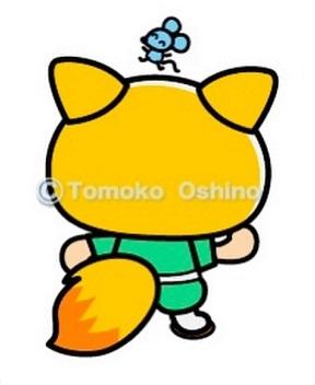Oshinofoxboy2