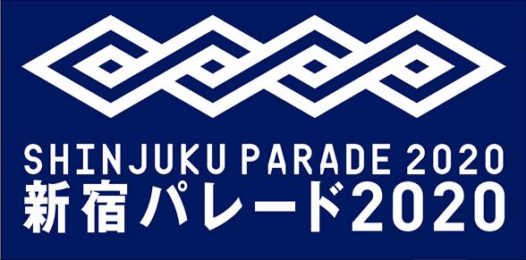 Tokoroshinjukuparade20201