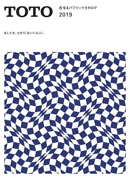 Tokorototocatalog20191cover