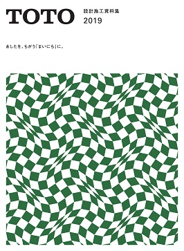 Tokorototocatalog20192cover