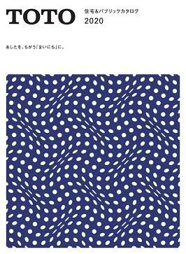 Tokorototocatalog20201cover
