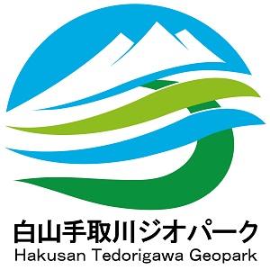 Umemurahakusantedorigawageopark