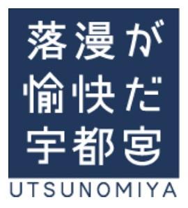 Utsunomiyacityprcomicstory