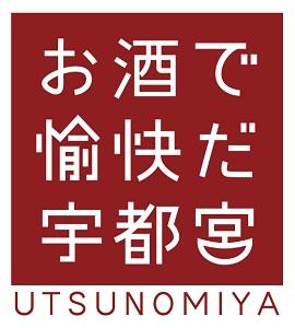 Utsunomiyacityprwine